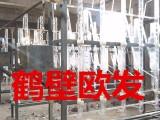 供应各种电子级超纯试剂提纯设备