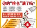 宝鸡市渭滨区小学一二三四五六年级数学作文英语奥数辅导班