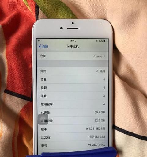 转让9.3系统国行iPhone 6plus  国行