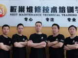 崇州电工培训,安监局电工操作证培训,高压电工培训,低压电工培