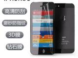苹果iphone5贴膜iphone 5 保护膜磨砂手机膜高透完美