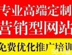 深圳天地心网络技术有限公司