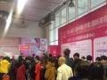 2017年厦门美博会开展时间和地点