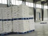 环保型快速渗透剂价格-专业的快速渗透剂公司双颖新材料
