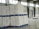 优质环保型快速渗透剂批发价格尽在双颖新材料,快速渗透剂