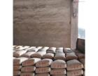 惠州光大水泥批发-因为专业-所以出众