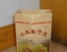 鞍山煎饼板栗肉夹馍袋糖葫芦烤地瓜牛肉饼白吉馍锅盔袋