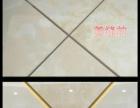 专业瓷砖美缝,配色多样,价格优惠