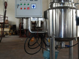 【厂家供应】釜底式乳化机高剪切乳化机混合乳化设备化工乳化设备