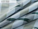 2015新品上架 色织印节布 大提花衬衣布料 各类窗帘沙发布定制