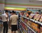 在北京加盟一家便利店要投資多少錢?