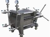 41片板框纸板精滤机价格 新乡新航400板框硅藻土过滤机厂家