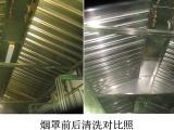 溫江專業油煙管道清洗.廚房油煙清洗公司