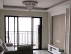 奥园金域 2000元 2室2厅1卫 豪华装修正规高性价比