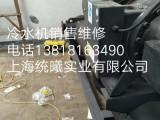 上海空压机维修