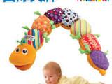 婴儿益智玩具 lamaze拉玛泽 BB器+响纸 超大号毛毛虫摇铃