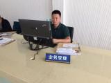 2020年南京牌照车辆送亲友办理后续流程过户提档办理