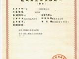 华南建筑资质服务(深圳)有限公司
