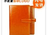 笔记本工厂订做商务笔记本小批量定制LOGO广告笔记本