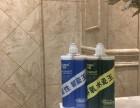 天津市霞森瓷砖美缝专业施工中心诚招经销商代理商
