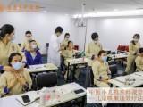 催乳师 保育员 育婴师等培训 线上网络课程随时学