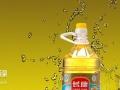 长康压榨菜籽油 长康压榨菜籽油加盟招商