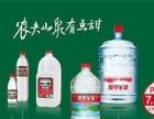 宜昌市娃哈哈、法官泉、农夫山泉桶装水专业配送服务商