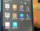 低价转让HTC D820t 移动4G双卡双待手机