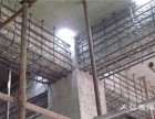 墙体植筋加固梁柱加固/保定楼房拆除改造加固拆墙改梁加固公司