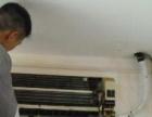 大朗东坑专业上门清洗空调分体式柜机皆可清洗除异味