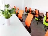 越秀 荔湾区写字楼场地300元每月,可用于公司注册,地址变更