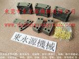 台湾金丰冲床摩擦片,DRS-25密封圈,现货批发S-550-