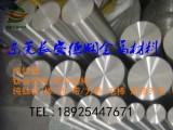 东莞钛合金TC4板材/型材/棒材/线材