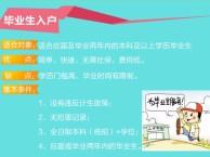 广州入户就找户口管家广州入户咨询行业领跑者
