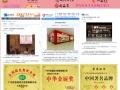广州 茶饮小吃加盟 量身定制饮品 一站式扶持
