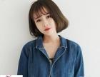 广州新时代美容美发化妆培训学校分享小清新温柔空气刘海发型图片