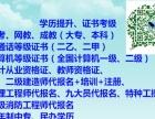 四川师范大学-法律自考本科招生需要提升学历的同学注意