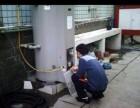 杭州富阳热水器维修