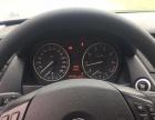 宝马 X1 2013款 sDrive18i 领先型