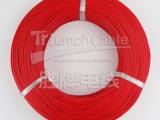 PVC电子线 AWG XLPVC电子线 抗老化电子线 辐照线