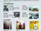 北京青创高级IT培训