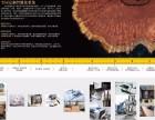 整木定制厂家 整木定制十大品牌九狮招商