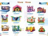 酷乐儿童大型充气玩具充气蹦床城堡