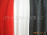 高丽棉 韩国针织 进口针织面料 时装面料 高档针织 超薄时装面料