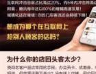 【微小开】保险线上预约咨询小程序制定