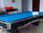 各種美式臺球桌,新舊臺球桌