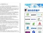 专利申报 商标申请 高新技术企业申报辅导