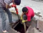 师傅24小时上门疏通家庭下水道厕所疏通吸污车抽粪