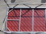 快装钢铁雷亚拼装广告酒店舞台升降移动演出活动婚庆T台