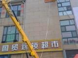 青岛城阳李沧即墨18-26米升降车高空作业车路灯车登高车租赁
